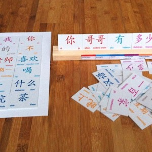 Chinese grammatica toolkit